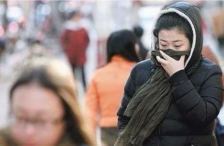 """冷空气已从西伯利亚""""发货"""" 15日后给山东带来好天气"""
