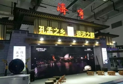惊艳了!第七届山东文博会上的龙8元素!