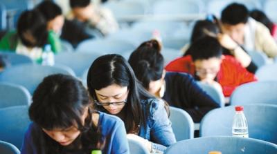龙8想考公务员的注意了 2019年度考试录用公务员公告正式发布  招录1.45万人