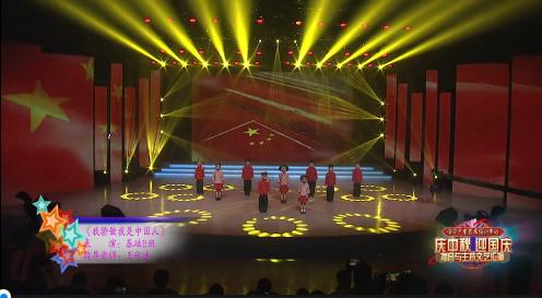 济宁广电艺术培训中心文艺汇演——《我骄傲我是中国人》