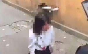 微山女生遭辱骂扇踹逼迫下跪!教体局:打人者未成年