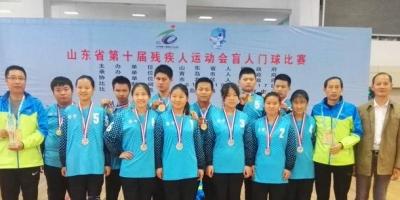省残运会,乐虎游戏官网盲人门球男女队分别摘下金银牌