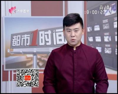姚洪远:带领村民共同致富的领头雁