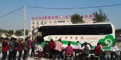 """""""三甲""""医院专家服务 一级医院报销标准 乡镇居民的福祉来了!"""