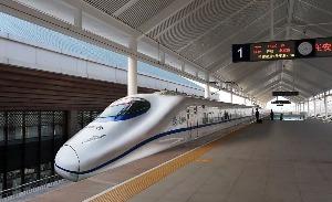 鲁南高铁菏曲段开工,建设工期预计三年半