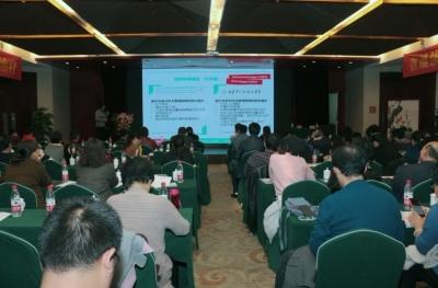 济宁市医学会呼吸病学分会第五届委员会学术会议成功举办