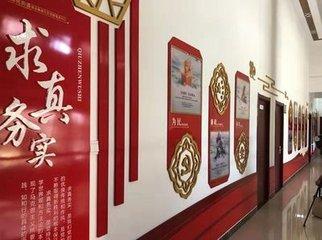 """济宁市纪委监委""""儒韵清风""""廉德教育宣讲团成立"""