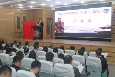 百余名精英齐聚一堂,论道儒家思想与儒商发展未来