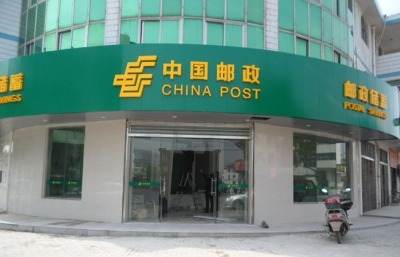 【一图读懂】邮局可代办的25项交管业务