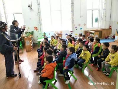 长安幼儿园开展消防安全系列活动