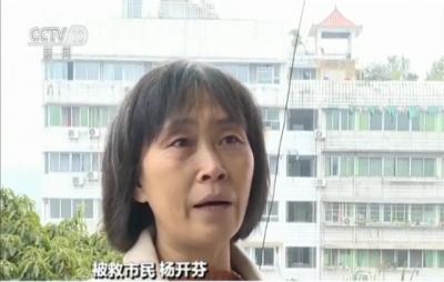 民警烈火中把呼吸机交给群众 对妻说:我可能要牺牲了