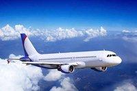 """惊人的""""机票退改签""""诈骗:13元钱买公民航班信息"""