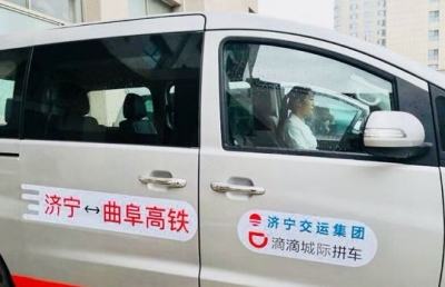 U赢电竞 ⇌ 曲阜高铁定制客运线上下单正式开启  首单只需9.9元