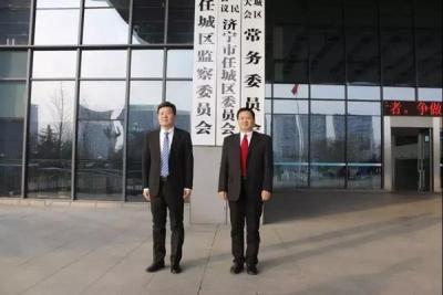 济宁11个县市区监察委员会派出乡镇(街道)监察室全部挂牌