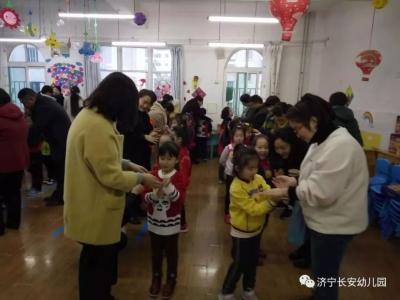 长安幼儿园举办感恩节系列活动