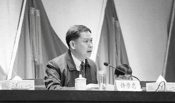 """中共山东省委追授许步忠同志""""山东省优秀共产党员""""称号"""