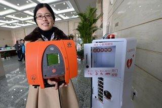 """多数AED沦为摆设 """"救命神器""""何时真正能救命?"""