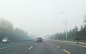 刚刚!千亿国际886市气象台解除大雾橙色预警信号