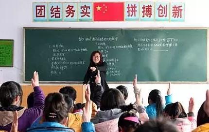 教育部:教师编制要向美术、音乐、书法等专业倾斜