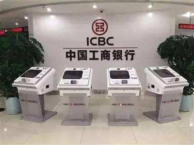 工行济宁开发区支行加强自助设备管理提升网点服务水平