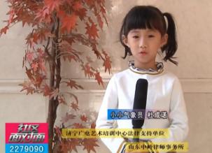 济宁广电学员杜成诺 小小气象员精彩回顾