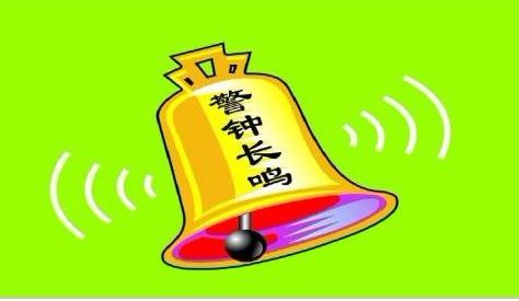 """工行济宁城区支行扎实开展""""警钟长鸣耳边 保密牢记心间""""警示教育活动"""