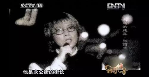 张雨生走了21年,但在我的歌单里,他从未离去