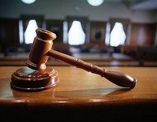 涉嫌贪污,挪用资金…山东9人涉嫌职务犯罪被追究