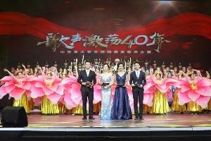 曲师学子获山东省大学生校园最美歌声大赛总决赛季军