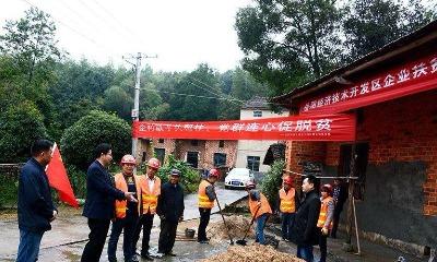 山东省首批省级扶贫龙头企业名单发布 U赢电竞3家企业入围