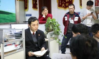 """首届""""乐虎游戏官网十佳法治人物""""明起开始投票,持续至21日"""