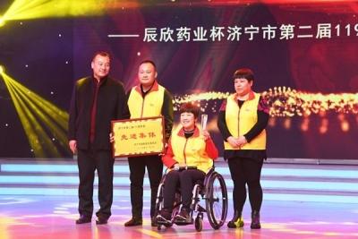 济宁举行119消防宣传月启动仪式暨119消防奖颁奖典礼