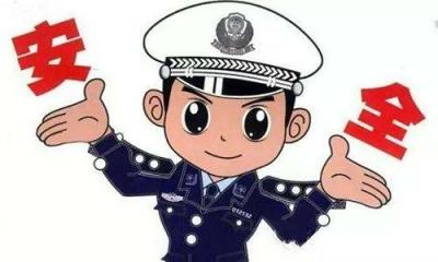工行济宁城区支行抓好安保工作营造安全服务环境