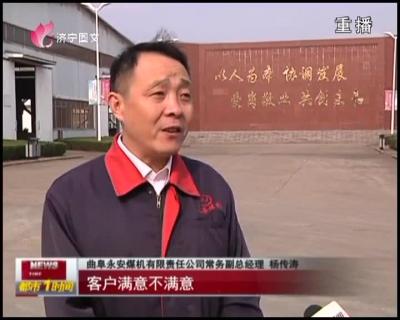 杨传涛:弘扬劳模精神 凝聚创新力量