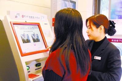 工行济宁分行五项措施提升客户服务体验