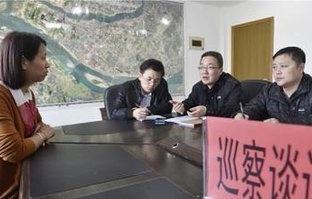 """济宁:注重""""四个强化""""  实现扶贫领域专项巡察全覆盖"""