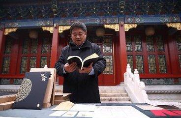"""故宫博物院启动""""故宫中国节""""等主题性综合文创项目"""