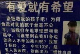 骗子夫妻借女娃照片街头行乞日入600 被孩子亲妈撞破