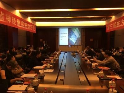 济宁市第一人民医院神经外科成功举办第四届山东省神经重症感染沙龙
