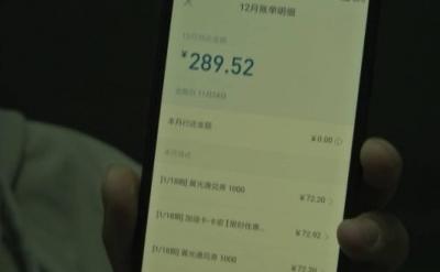 龙811名大学生被骗3万余,骗子竟是一个APP的推销员