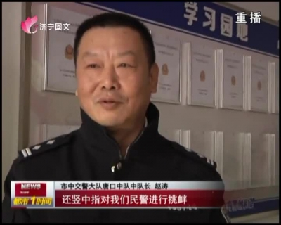 """挑釁交警後逃竄 城區上演""""警匪片"""""""