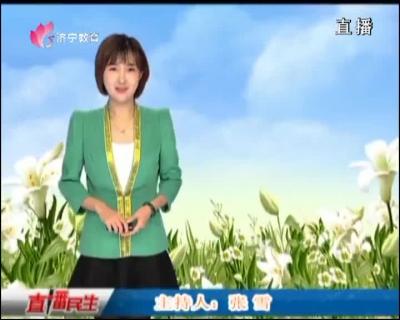 民生气象站-20181114