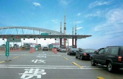 山東全面完成ETC車道改造 車輛1-3秒快速過站