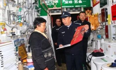 """@龙8老丝儿:市中警方""""四进""""大走访开始啦!"""