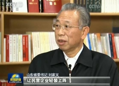 围绕民营经济发展 三大央媒专访刘家义