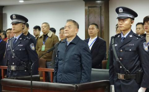 受贿超亿元 陕西人大原副主任魏民洲被判无期