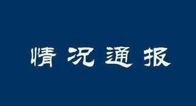 做什么赚钱快市宁宇聚氨酯有限公司泡沫生产车间火情通报