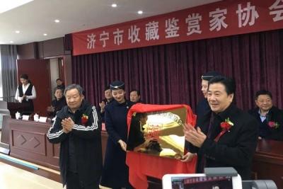 济宁市收藏鉴赏家协会成立 推动行业健康发展