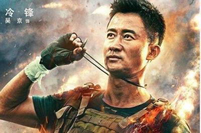《战狼2》等10部影片获中国电影华表奖优秀故事片奖