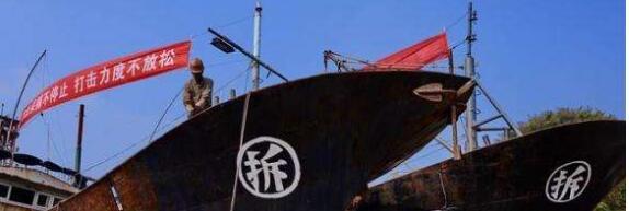 微山县对湖区非法采砂实施重拳打击,7只非法采砂船被拆解